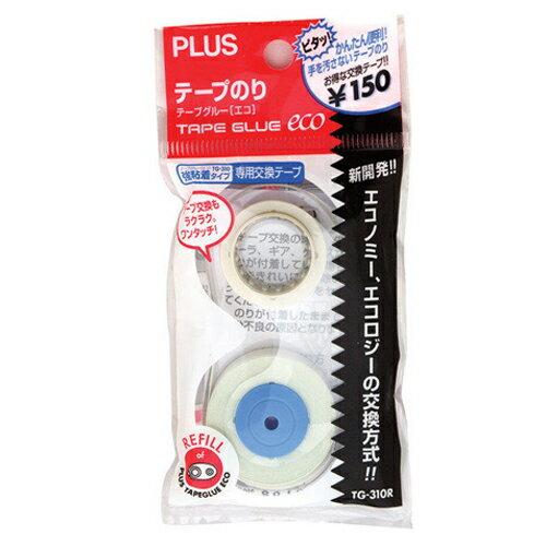 【普樂士 PLUS 膠帶替帶】TG-310R(37-360) 捲軸式雙面膠帶替帶/補充帶