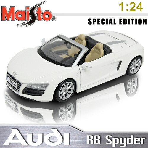【Maisto】AUDI R8 SPYDER《1/24》合金模型車 -白色