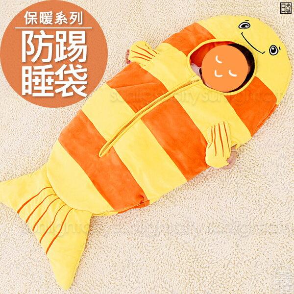 日光城。小魚保暖睡袋(M款85cm/L款105cm),卡通造型睡袋絨毛兒童保暖衣兒童絨毛外套兒童睡袋防踢睡袋聖誕節交換禮物