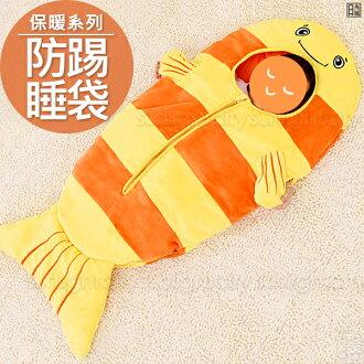 日光城。小魚保暖睡袋(M款85cm/L款105cm),卡通造型睡袋絨毛兒童保暖衣兒童絨毛外套兒童睡袋防踢睡袋