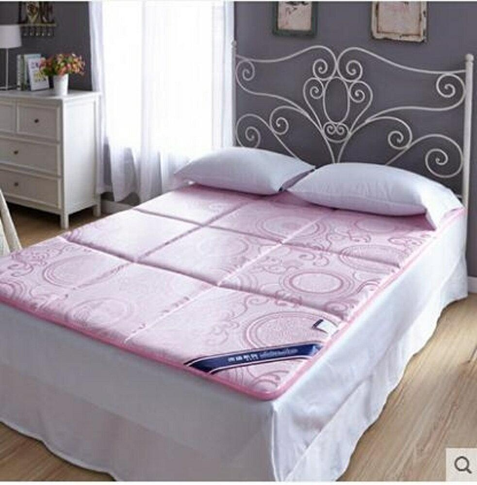 夏季冰絲涼席床墊 可折疊學生單人床透氣涼席床墊 雙人1.8m床mks 瑪麗蘇