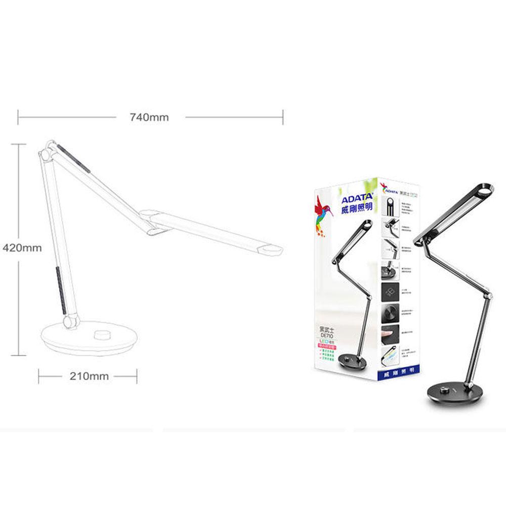 威剛 / 黑武士 LED 12W 檯燈 閱讀燈 桌燈 可任意調整色溫 /  /  永光照明JE0-AL-DKDE710-12W27-65CB 7