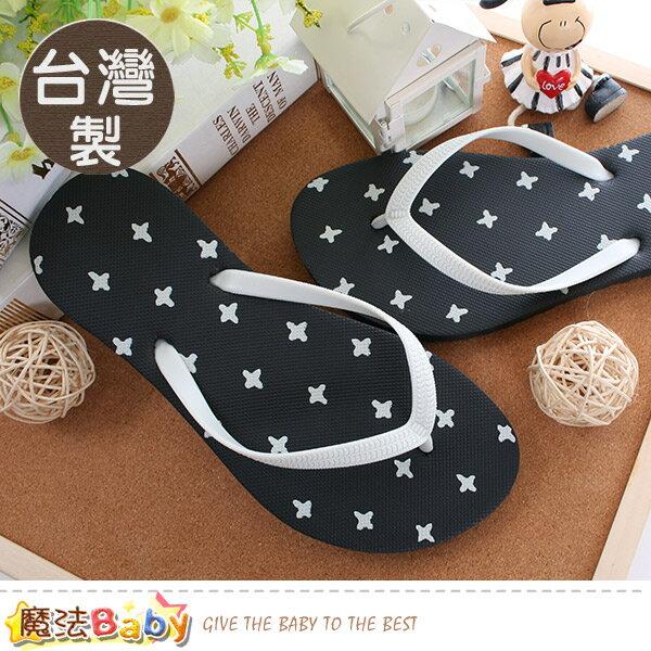 女鞋台灣製新潮夾腳拖鞋魔法Baby~sd0353