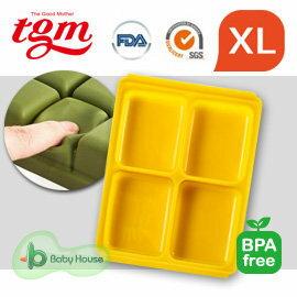 韓國 Tgm FDA白金矽膠副食品冷凍儲存分裝盒/冷凍盒冰磚盒(4格70g) XL【紫貝殼】
