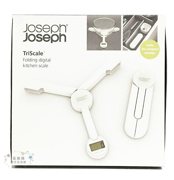 ~~ ~英國Joseph Joseph 餐廚~Y字摺疊電子秤 白色  美國 平行輸入 溫媽