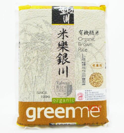 米樂銀川有機糙米2公斤