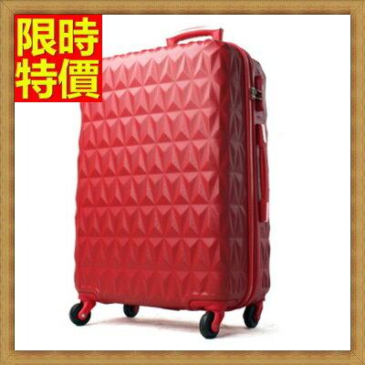 行李箱  拉桿箱  旅行箱-20吋輕薄柔韌特色箱面男女登機箱12色69p36【獨家進口】【米蘭精品】