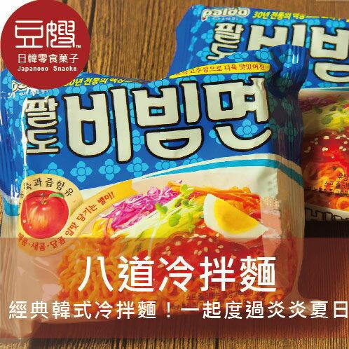 【豆嫂】韓國泡麵Paldo外銷版八道香辣冷拌麵(5包袋)★79~719全館點數7倍送★