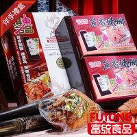 《免運費|需預定》【富統食品】A-9屏東名品禮盒《內容物:蔗香豬腳2入》 0