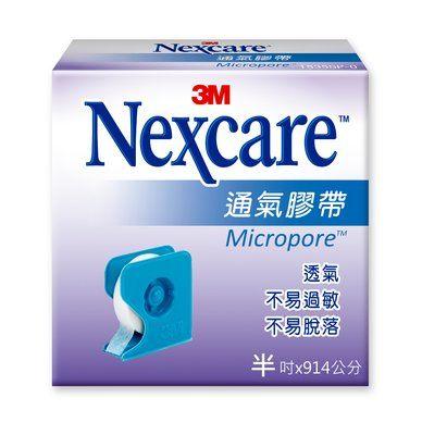 【3M】官方現貨 Nexcare 通氣膠帶 白色 半吋 X 914公分 透氣 不易過敏 1/2 inch x 10 yard, 附切台