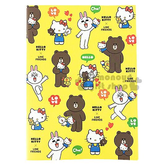 〔小禮堂〕Kitty X Line 筆記本《黃.多角色.手偶.25k》橫條紋內頁