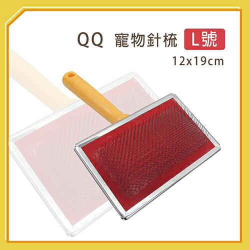 【力奇】QQ寵物針梳(L)-90元>可超取(J003O33)