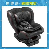 Combi Wego Long Mover EG 尊爵黑 0-7歲汽車安全座椅 ★麗嬰房網路獨家★-麗嬰房-媽咪親子推薦