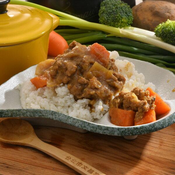 台南人:【台南人】日式咖哩豬肉包1000g
