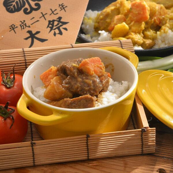 台南人:【台南人】日式咖哩牛肉包1000g