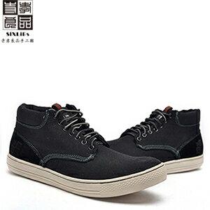 寺孝良品 日式風格牛麂皮拼接帆布鞋 低調黑