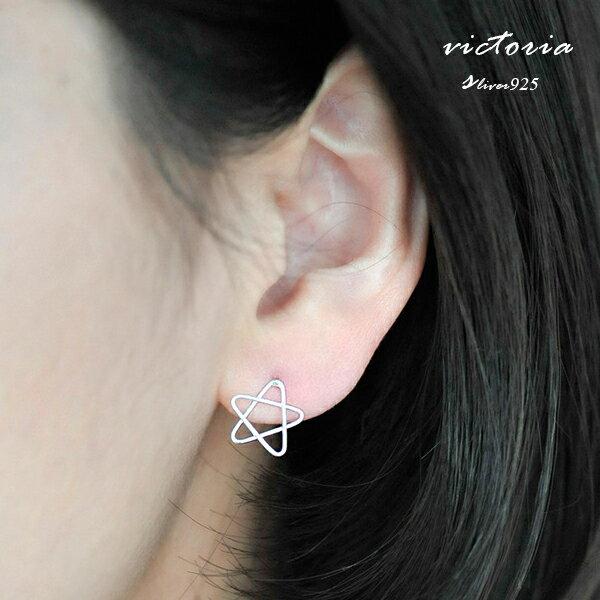 Victoria:S925銀光彩亮麗,讓妳魅力無法抵擋耳環-維多利亞170665