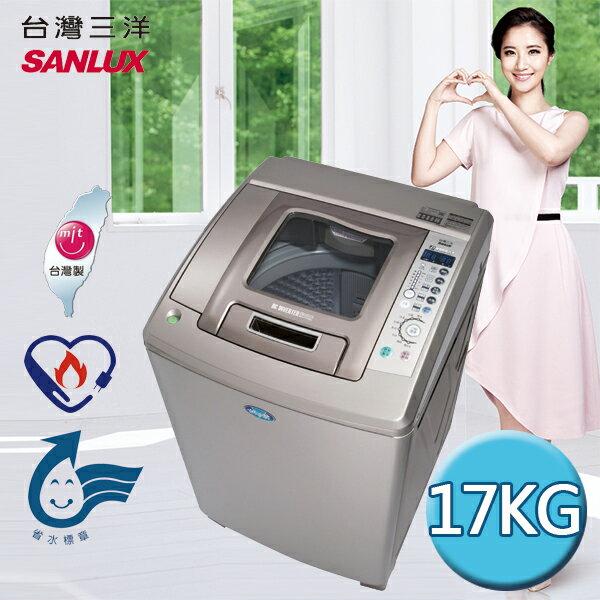 SANLUX SANYO 台灣三洋 直流變頻 17公斤超音波洗衣機 SW-17DUA