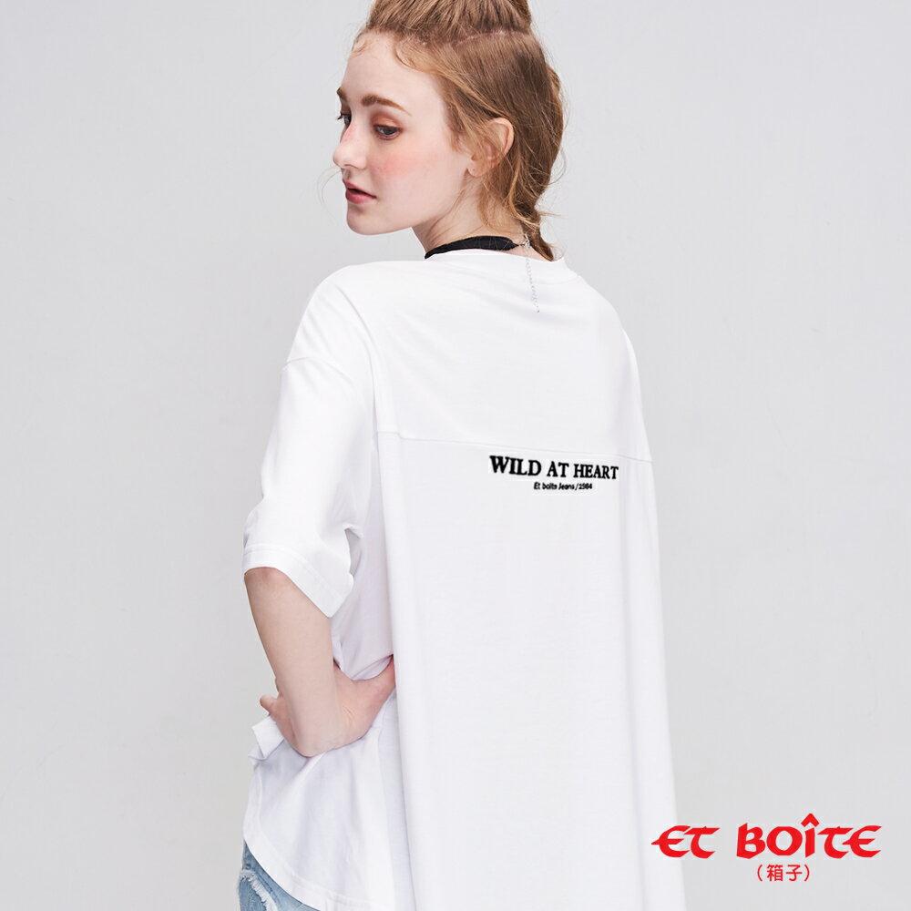 ET BOiTE 箱子 玫瑰珠片前短後長TEE(白) 2