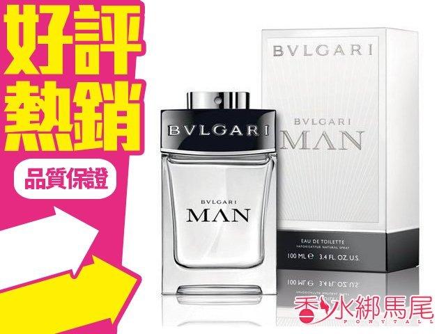 Bvlgari Man 寶格麗 當代 男性淡香水 香水空瓶分裝 5ml◐香水綁馬尾◐