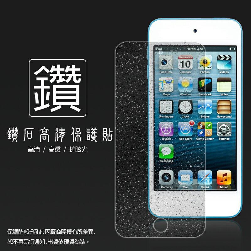 鑽石螢幕保護貼 Apple iPod Touch 5 保護貼