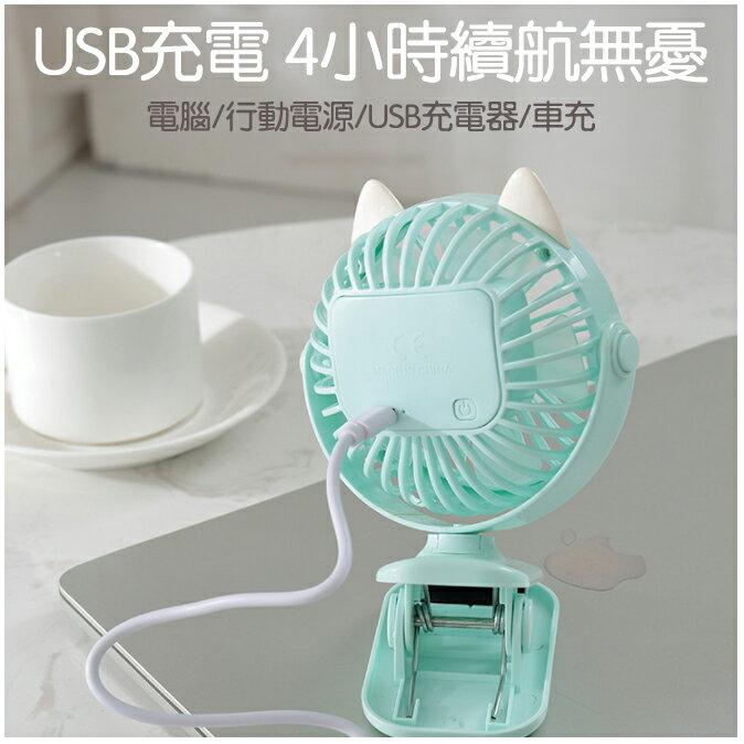 台灣現貨 桌上型風扇 USB充電 迷你風扇 手持風扇 可調節角度 方便攜帶 手持式 風扇 兩用 夾式風扇 夾子風扇 6