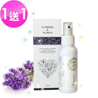 (買一送一)普羅旺斯薰衣草 植物香氛精油 100ML ★ 花草噴霧系列
