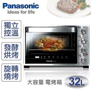 (領券再折) 贈專屬食譜書 Panasonic 國際牌 NB-H3200 32L 雙溫控/發酵烤箱 公司貨 可分期 免運