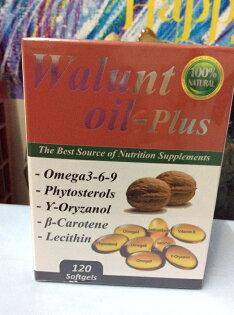 鏡感樂活市集:冷壓核桃油精萃膠囊0.5gx120粒盒純植物營養