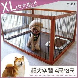 現貨日本 寵物 圍欄 狗窩 狗屋 籠子 托盤