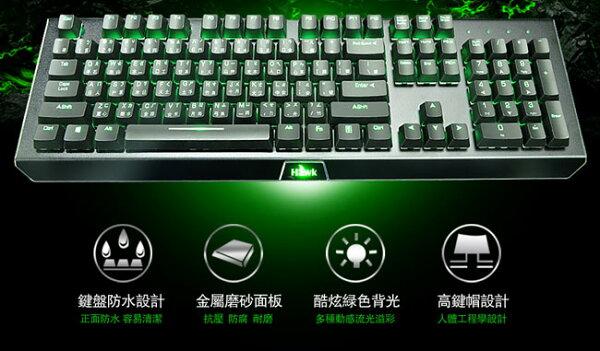 HawkG9000闇夜之刃背光機械遊戲鍵盤(青軸)