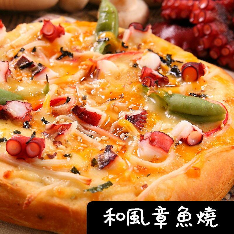 瑪莉屋口袋比薩pizza【和風章魚燒披薩】薄皮 / 一入 1