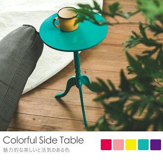 茶几/桌子 繽紛色系小圓邊桌 MIT台灣製 完美主義【R0061】