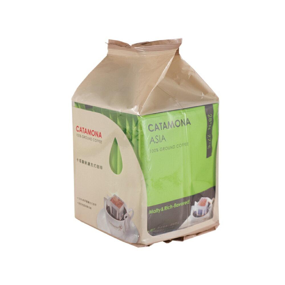 Catamona 卡塔摩納 亞洲濾泡式咖啡 (60入)
