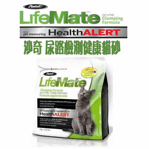 【力奇】美國原裝進口 沙奇 尿路檢測健康凝結貓砂-5kg-370元【市面唯一可檢驗尿液酸鹼ph值健康貓砂】>可超取(G002C51)