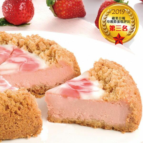 【亞尼克】雪藏草莓芝士🏆2019蘋果日報評比第三名💯 0