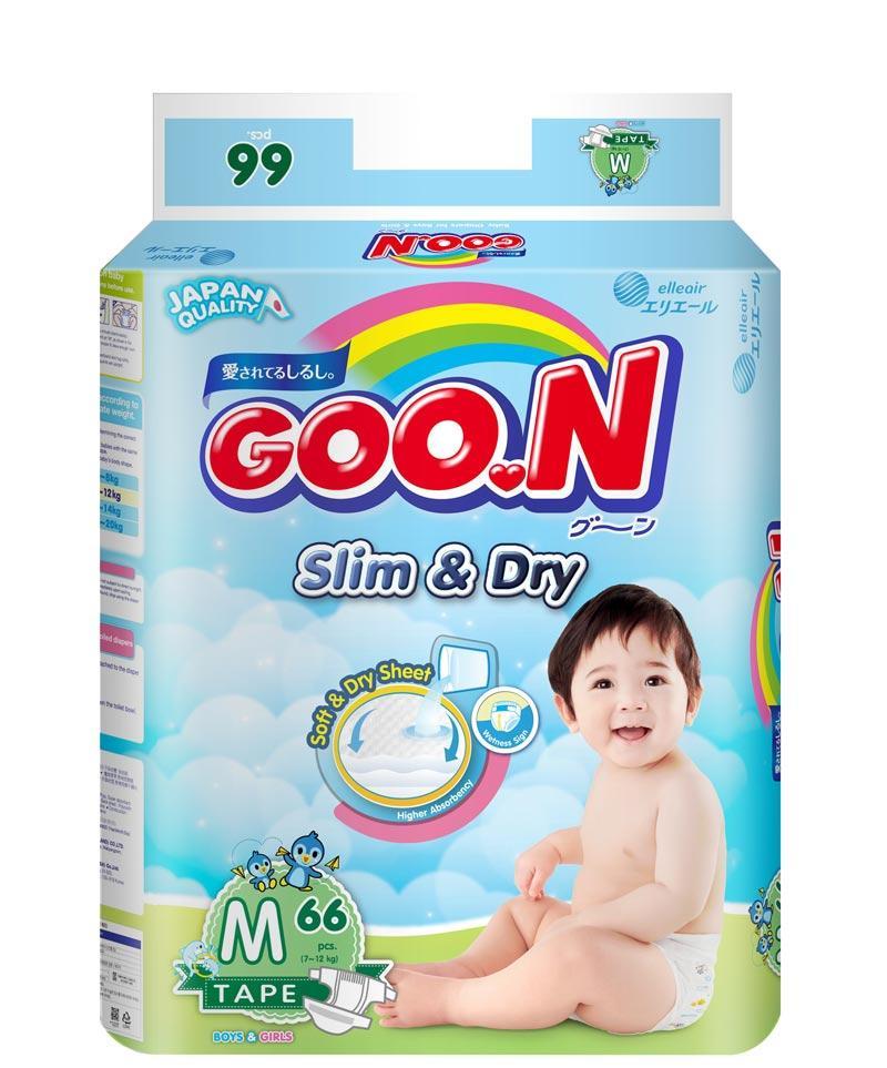 日本大王 GOO.N 紙尿褲 (國際版) 大包裝 M66 片/包  L56 片/包  XL50 片/包