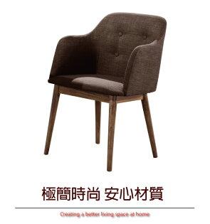 【綠家居】摩可娜時尚實木北歐風餐椅(三色可選)