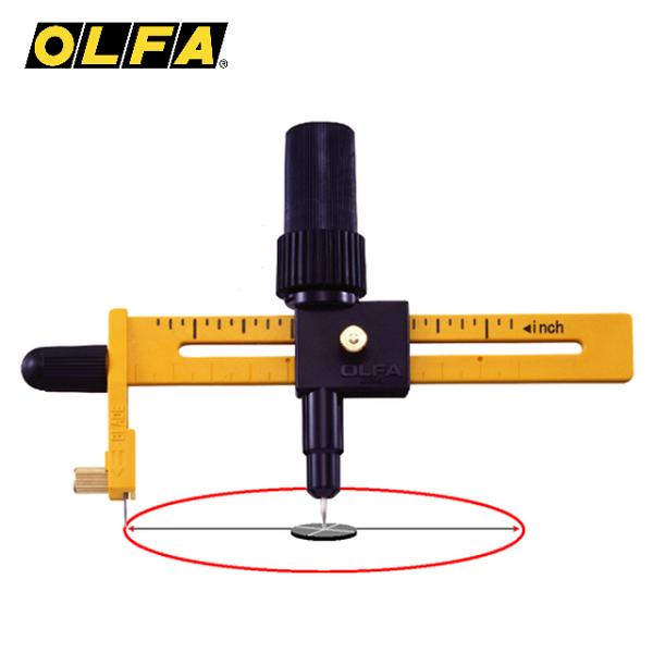 OLFA日本CMP-1DX豪華型大圓規刀(1.6cm~22cm)開工開學用品