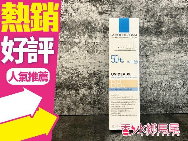 理膚寶水全護清爽防曬BB霜30ml三色可選◐香水綁馬尾◐