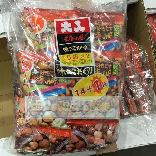 [COSCO代購] 促銷到4月19號 JAPANESE MIX SALTY SNACKS 傳六什錦豆 730g C74561