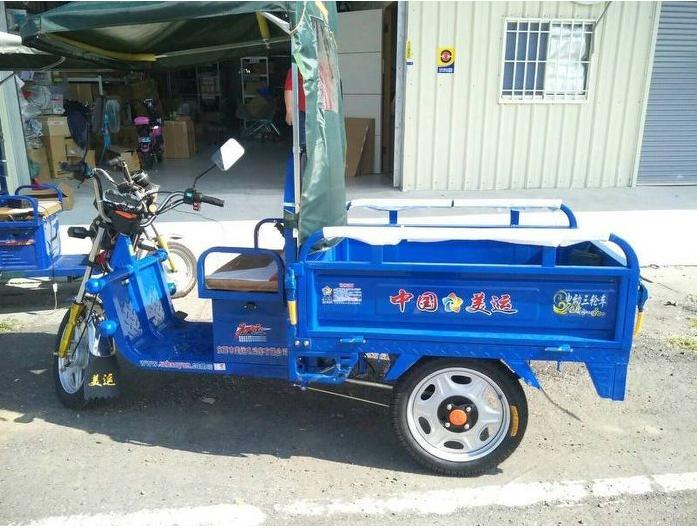 電動三輪車三輪貨車營業用 載貨 可改攤販 可載600公斤小工具大作用