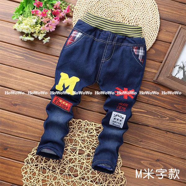 厚款長褲 兒童鋪棉雙層保暖長褲 牛仔褲 AIY2041