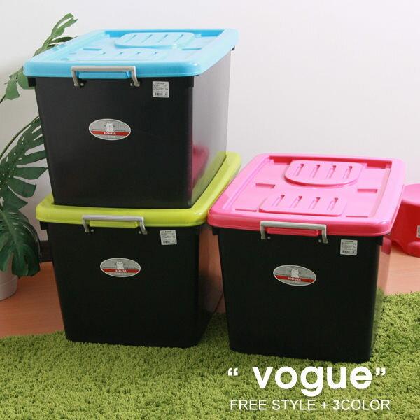 E&J【660018】Mr.box免運費,B800黑珍珠整理箱90L*3入(三色可選) 收納箱/收納袋/衣櫃/衣櫥
