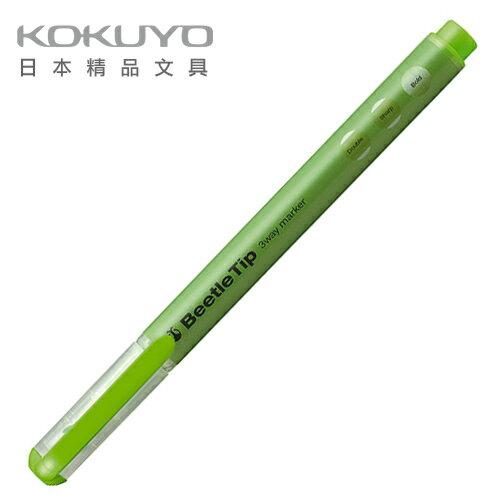 日本 KOKUYO ? Beetle Tip獨角仙螢光筆 PM-L301G-綠 / 支
