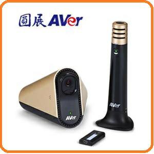 圓展 AVER CC30 HD攝影機 120 度廣角鏡頭 搭配 CaptureShare 軟體可即時編輯、錄影、註記和直播