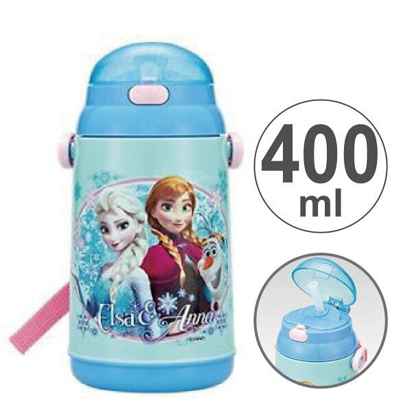 冰雪奇緣-吸管式保冷水壺