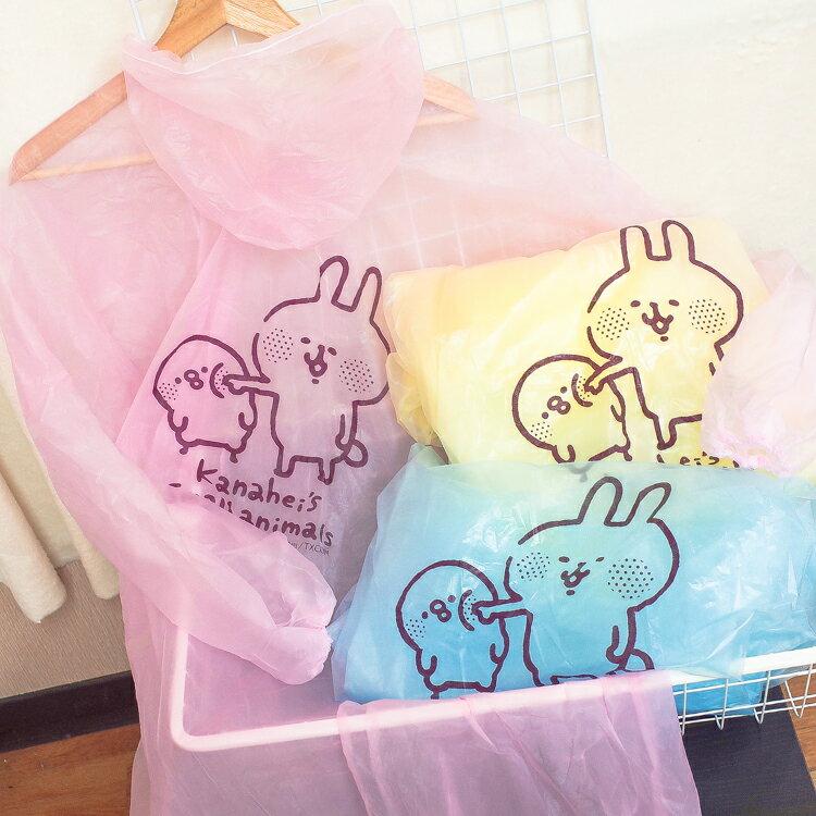 PGS7 卡娜赫拉系列商品 - 卡娜赫拉 Kanahei 加長型 輕便 雨衣 兔兔 P助【SFM71483】