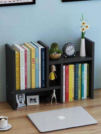 簡易桌上書架 書架簡易桌上置物架兒童組合書桌面收納學生宿舍簡約辦公小型書櫃 『MY6822』
