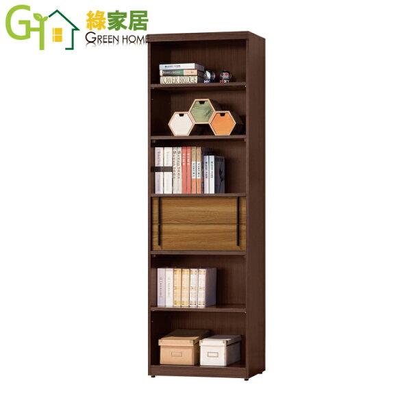 【綠家居】路西亞時尚2尺木紋書櫃收納櫃